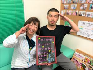 加藤さん (2)